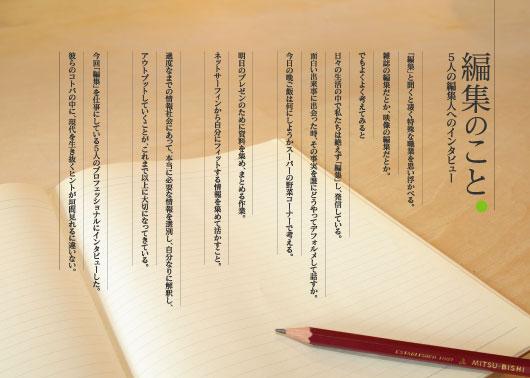 mapi_m18_01.jpg